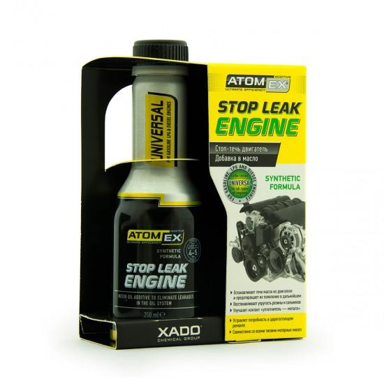 XADO Atomex Stop Leak Engine (250ml)